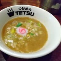 東京のらーめん界を牽引する一杯「つけめんTETSU」@東京(台東)