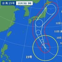 台風19号でのキャンセルについて