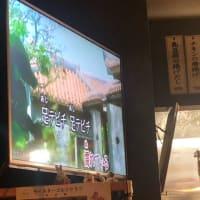 【教室】鈴家 沖縄三線教室お稽古‼️(^^)