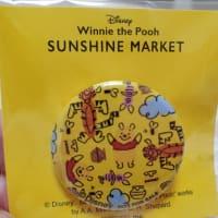 今日の幸せは黄色🍯 おひさまマーケット2020