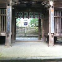 88番 大窪寺 結願!