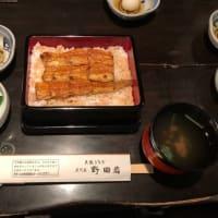 日本を味わう!