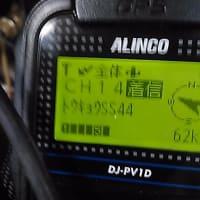本日のQSOLCR各RC