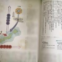 日本は祈りによって守られている!? その役目を担う天皇の真実に迫る---anemone7月号 「皇室」特集!