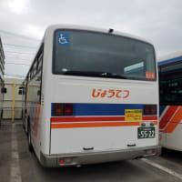 じょうてつバス2021年度車両情報