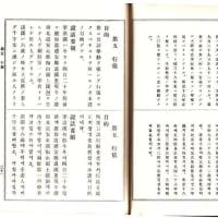KIM DONG HEE さんへのお返事2