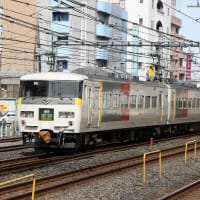 JR東日本 東北本線(特急)