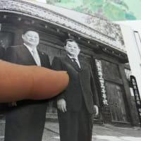 長野県の「立」なし高校名