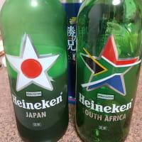 ハイネケン(日本&南アフリカ瓶)で乾杯