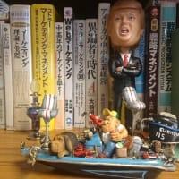 美食なしのカミサンポ:狛江でアメリカン・グラフィティ