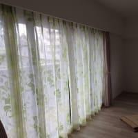 マンションのカーテンとウッドブラインド施工例