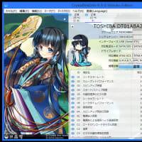 バッファロー 外付けHDD HD-LX2.0U3D バルク品