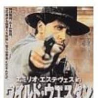 『マカロニ・ウエスタン800発の銃弾』本物のマカロニが見たい!