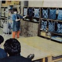 染め物藍いっぱい 美里・小牛田高等学園 (「河北新報」)