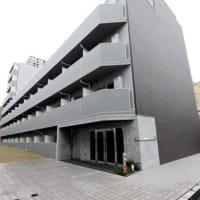 クレヴィスタ豊洲ベイサイドII|江東区東雲に建つペット相談可のデザイナーズマンション!