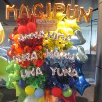 マジカル・パンチライン MAGiCAL PUNCHLiNE LIVE SUMMER 2019~Magi☆Magi☆Rendezvous~@渋谷ストリームホール