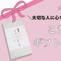 『バレンタイン』は【オーガニックワイン】で!!