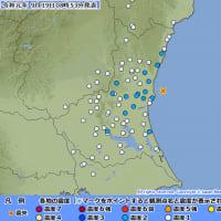 【気象庁】 9月19日08:49分、茨城県沖で最大震度2!!