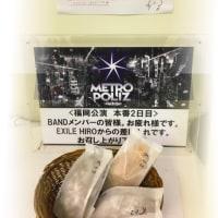 """三代目J Soul Brothers LIVE TOUR 2016 """"METROPOLIZ"""" 福岡ヤフオクドーム 5"""