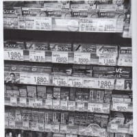 『花粉症薬などは薬局で買え』が生活を直撃