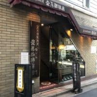 壹眞珈琲店