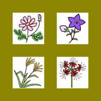 「秋の花・植物1」(花・植物/ミニカット)