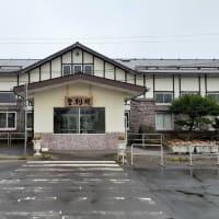 散策!北海道 : 登別地獄谷で絶景を見る