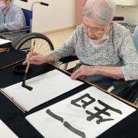 市民文化祭栗沢地区展示発表会について