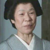 令和弐年6/6(土) 給料が家に支払われていた日本のシステム