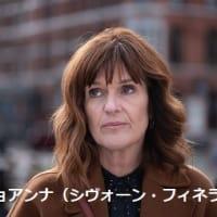 海外テレビドラマ「ザ・ストレンジャー 」2020年Netflix