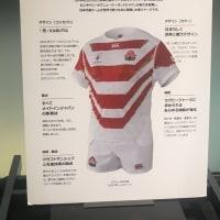 ラグビー日本代表ユニホームカラー