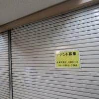 ゲームセンター四方山話