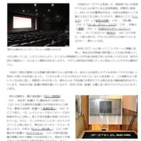 2012.6.【違いのわかる映画館】vol.21 テアトル新宿