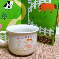アタフタ保育園「白雪ちゃんのカップ