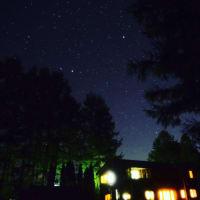 ☆星を見に来ませんか☆ 北海道 十勝☆星空自慢の宿☆ 帯広八千代ユースホステル