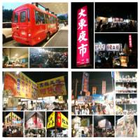 【台湾出張1日目は台南へ】空港MRT~台湾高鐵(新幹線)で台南へ!
