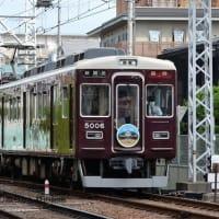 阪急 甲風園第1踏切(2021.10.13) 5057、5053 HM並び/5006 幕回し