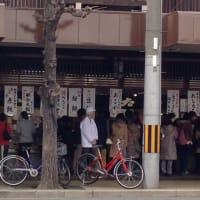 京都でゆるラン+ペース走