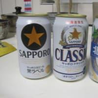 サッポロビール、、、で