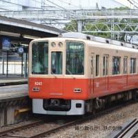 阪神 甲子園(2011.10.22) 赤胴車 8243F 特急 須磨浦公園行き