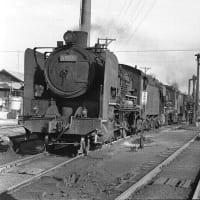 蒸気機関車 後藤寺機関区