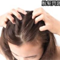 あなたはヘアケアと予防のためにこれらの4つの方法を試すことができます
