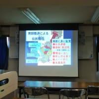 2019.8.25 大阪アクション5周年の集い 講師 牛島 貞満さん「沖縄戦から見た辺野古の今」
