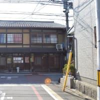 まち歩き下1590 京の通り・堺町通 NO67  仏光寺通 長屋
