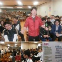 2019年5月8日 大阪府羽曳野市立高鷲中学校 校内研修会