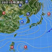 北風が強く…風が冷たい…そして南は台風27号発生 (-_-)ウーム