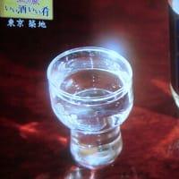 おすすめのお酒 『初孫 吟醸生酒』📷家飲み07-05
