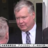 【速報】米朝実務者交渉の真相 current topics(423)