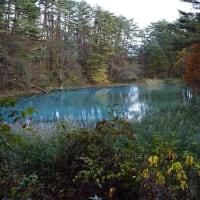 五色沼を歩く 3.るり沼と青沼