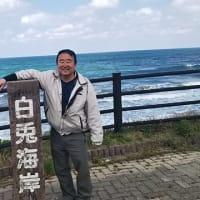 本日は日本人なら誰もが知ってる因幡の白兎の現地に。